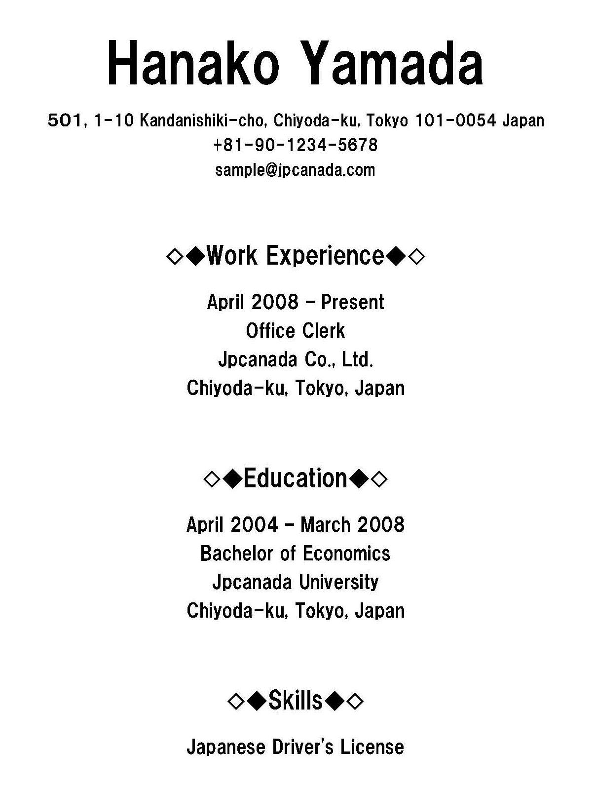 画像【9】(3)Resume